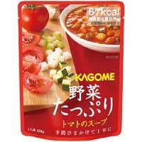 カゴメ トマトのスープ 160g 30袋
