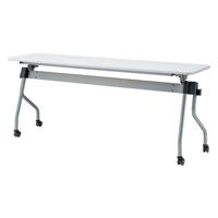 フォールディングテーブル NTA-N1845 WH