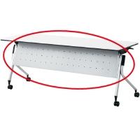 会議テーブル リネロ2 幕板 LD-M1800 M4