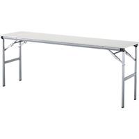 脚折りたたみテーブル LOT-A1845 棚無