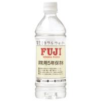 非常用保存飲料水 500mL×24本入 168