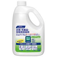リセッシュ除菌EX グリーンハーブ業務用2L