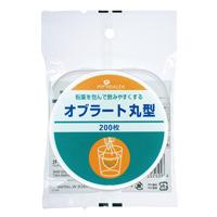 H023オブラ-ト丸200P