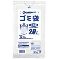 ゴミ袋 LDD 半透明 20L 10枚 N209J-20