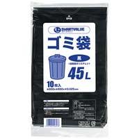 ゴミ袋 LDD 黒 45L 10枚 N210J-45