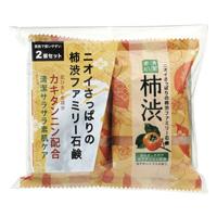 ファミリー柿渋石鹸2P PKSBSP2