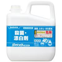 殺菌・漂白剤 ジアノック 5Kg