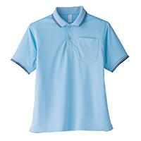 ポロシャツユニセックスMS3112 M サックス