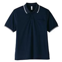 ポロシャツユニセックスMS3112 M ネイビー
