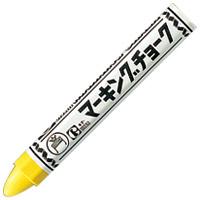 ◆マーキングチョーク黄 10本 B-CMK-T5