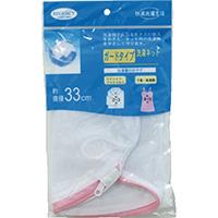 洗濯ネット ガードタイプ直径33cm