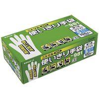 ニトリル手袋 粉付 No981 S 12箱