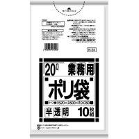 △ポリゴミ袋 N-24 半透明 20L 10枚