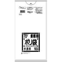 △ポリゴミ袋 N-74 半透明 70L 10枚