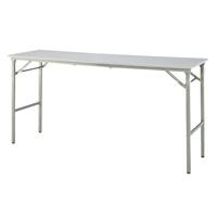 テーブル SUPERかるトップスリム BTS-1545