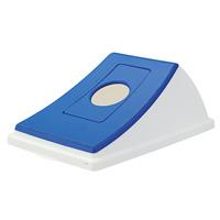 ダストボックス 808302-03 フタ ブルー