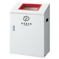 リサイクルボックス YW-426L-ID 角穴レッド
