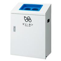 リサイクルボックス YW-430L-ID 丸穴ブルー