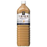 午後の紅茶ミルクティー 1.5L/8本