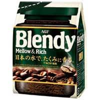 ブレンディインスタントコーヒー袋 250g