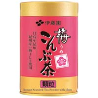 梅こんぶ茶 2830