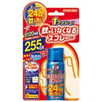 ◆蚊がいなくなるスプレー 255日用 無香料
