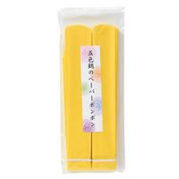 五色鶴ペーパーポンポン L 黄