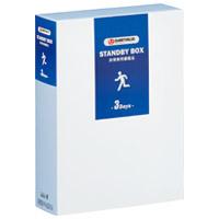 ◆スタンバイボックス3日5個セットN170J-5
