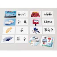 多目的言語カードセットCD日常生活KK0490