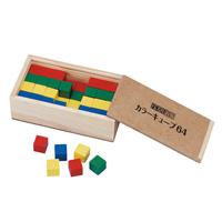 カラーキューブ64 EH-07