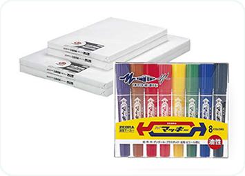 白画用紙 4ツ切(100枚入り) 白画用紙 8ツ切(100枚入り) 油性マーカーハイマッキー<太・細>8色