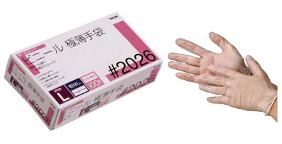 ビニール極薄手袋(粉なし)