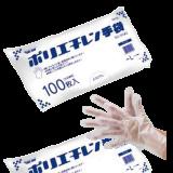 ポリエチレン手袋 外エンボス(袋タイプ)