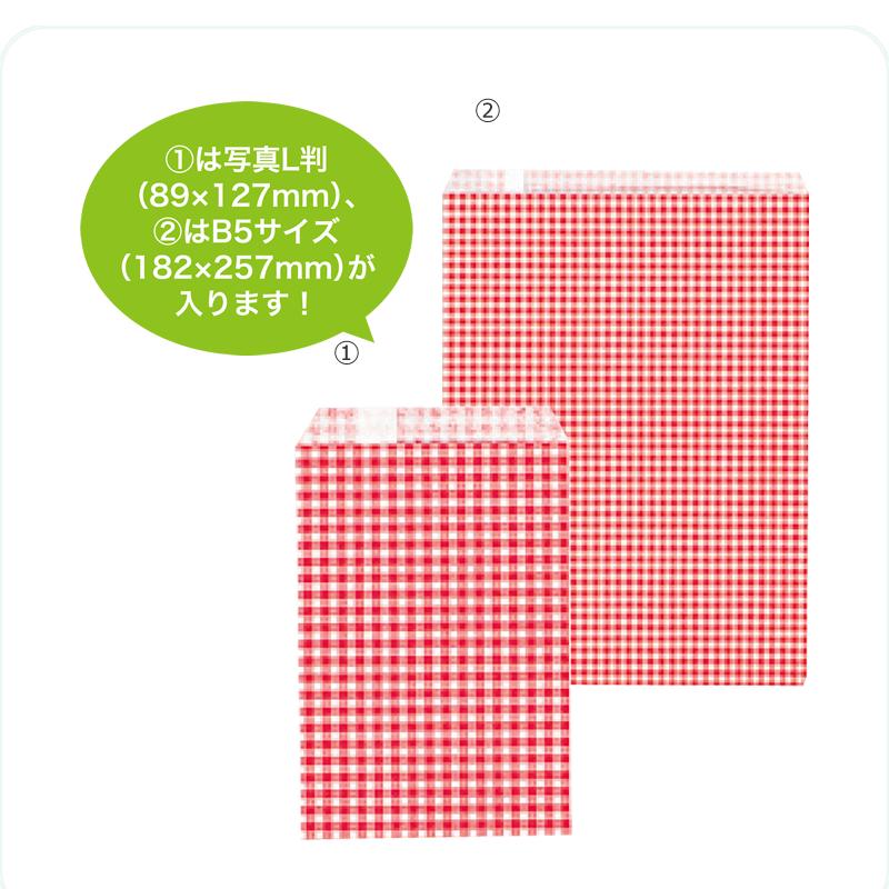 柄小袋 ギンガムミニ赤(200枚入)