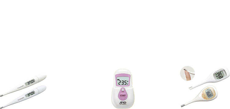 新倉タイトル