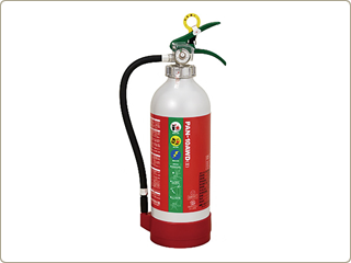 蓄圧式粉末ABC消火器