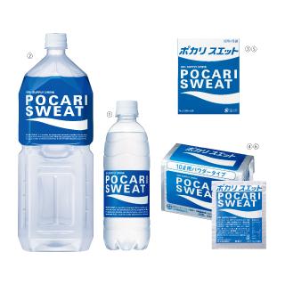 水分補給飲料