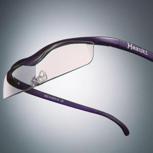 ハズキクール1.32倍カラー紫