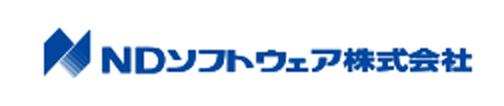 NDソフトウェア