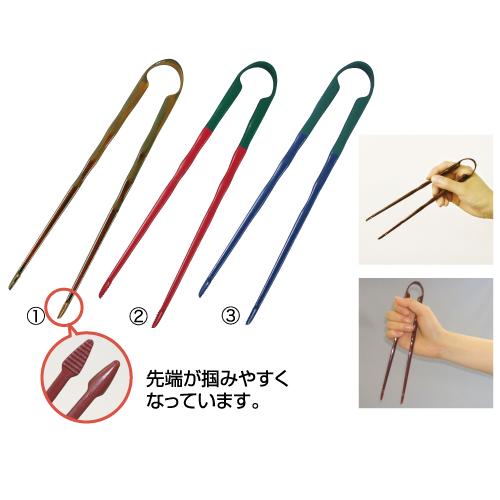ソフトバリアフリー箸