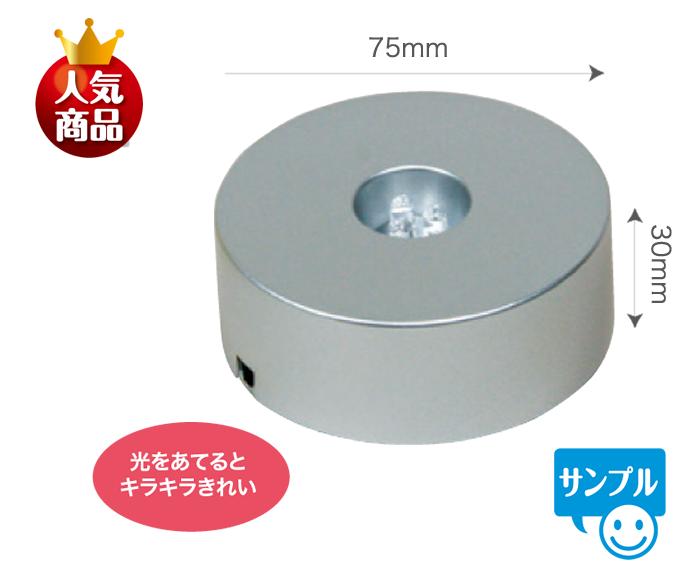 LEDライト(3灯丸型)