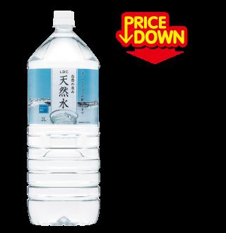 自然の恵み 天然水 2.0L