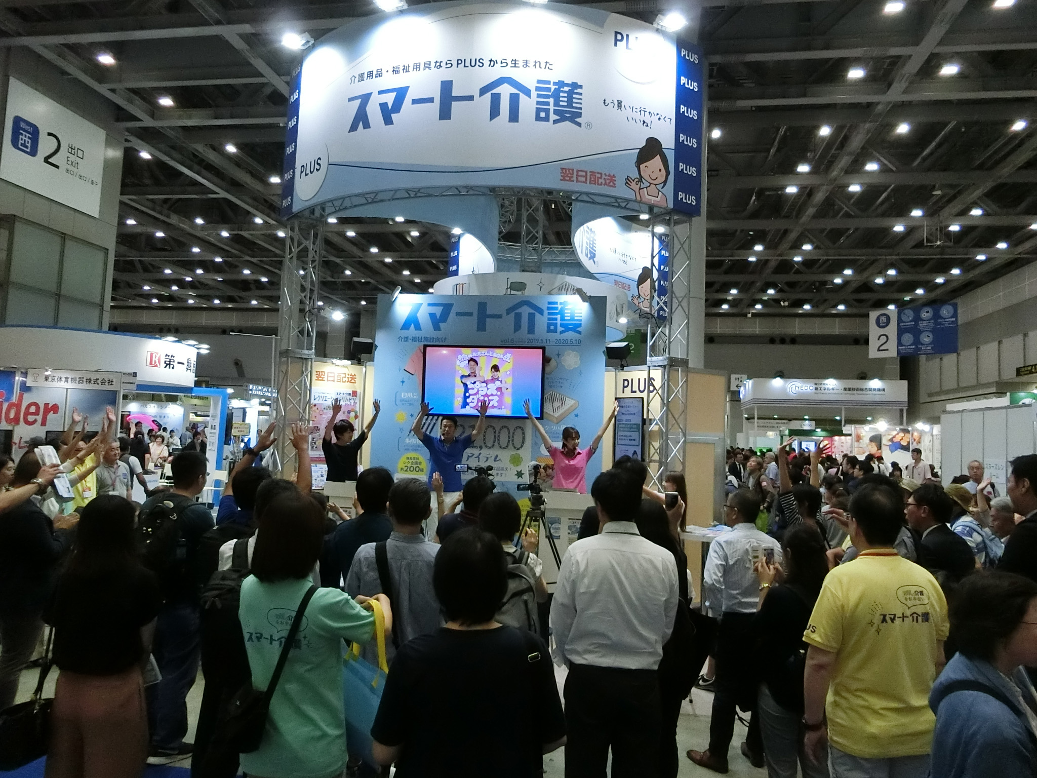 HCR展示会様子