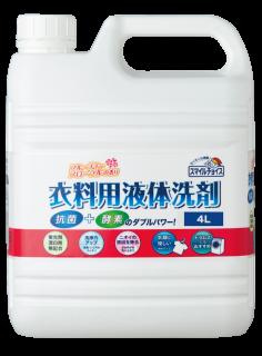 スマイルチョイス衣料用液体洗剤大容量