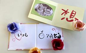 ローズ折り紙を使って、お部屋アート!