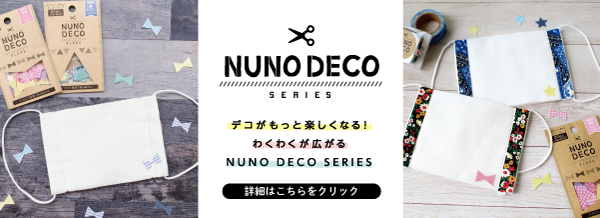 NUNODECO誘導バナー