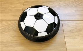 室内で楽しむ!ホバーサッカー