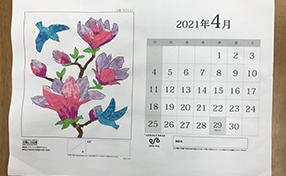 季節を彩って!貼り絵カレンダー