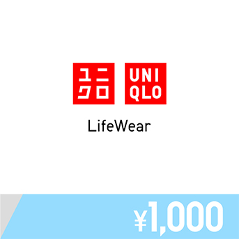 uniqlo_egift_card_1000