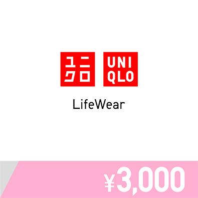 uniqlo_egift_card_3000